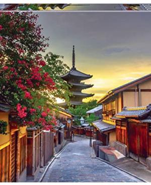 Yasaka Pagoda, Kyoto, Japan - puzzel 1000 stuks - Educa 17969